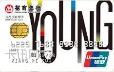 招商银行YOUNG卡信用卡(白色-青年版)