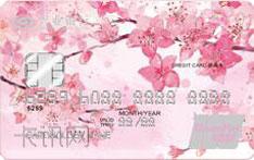 兴业银行桃花信用卡