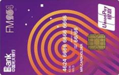 光大银行964私家车联名信用卡(金卡)