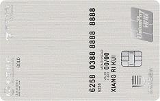 招商银行京东白条联名信用卡(银联版-金卡)