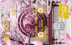 兴业银行古韵中国风系列之春华信用卡