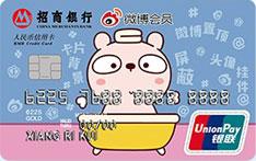 招商银行微博会员联名信用卡(冷兔BABY蓝色款)