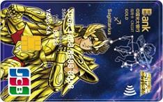 光大银行JCB圣斗士主题信用卡(射手座)