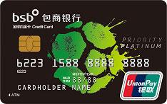 包商银行足球主题白金信用卡