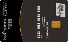 包商银行锐·白金信用卡