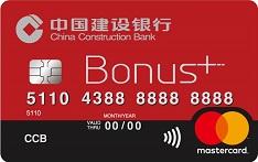 建设银行龙卡优享信用卡