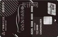 广发银行途虎养车联名信用卡