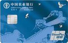 农业银行军人信用卡(强军版-金卡)