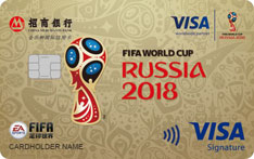 招商银行FIFA足球世界联名信用卡