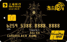 上海银行龙之谷手游联名信用卡(银联版)