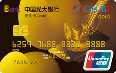 光大银行咪咕视讯联名信用卡(金卡)