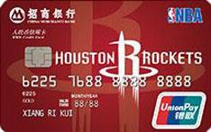招商银行NBA联名信用卡(火箭队)