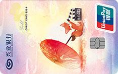 兴业银行搜狐视频联名信用卡(福克斯版-金卡)