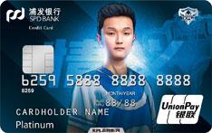 浦发银行王者荣耀职业联赛KPL联名信用卡(CAT版)