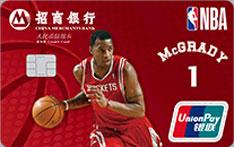 招商银行NBA传奇球星信用卡(麦克格雷迪卡)