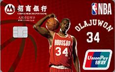 招商银行NBA传奇球星信用卡(奥拉朱旺卡)