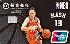 招商银行NBA传奇球星信用卡(纳什卡)