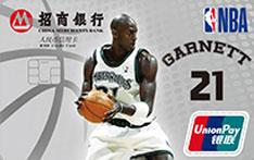 招商银行NBA传奇球星信用卡(加内特卡)