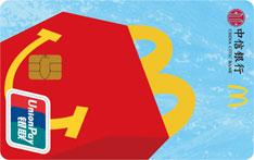 中信银行麦当劳联名信用卡(银联-金卡)