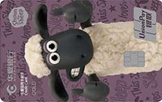 华夏银行小羊肖恩亲子信用卡(紫色版-金卡)