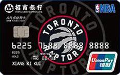 招商银行NBA联名信用卡(猛龙队)