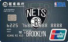 招商银行NBA联名信用卡(篮网队)