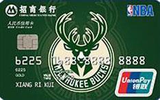 招商银行NBA联名信用卡(雄鹿队)