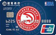 招商银行NBA联名信用卡(老鹰队)