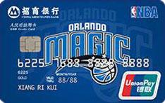招商银行NBA联名信用卡(魔术队)