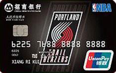 招商银行NBA联名信用卡(开拓者队)