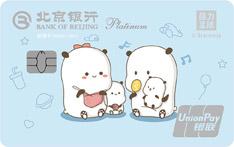 北京银行萌力星球信用卡(梦想陪伴版)