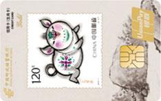 邮政储蓄银行生肖信用卡(己亥年-猪)