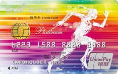 包商银行ME信用卡(RUN版)