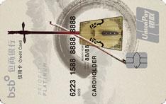 包商银行ME信用卡(马头琴版)