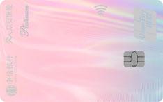 中信银行众安联名信用卡(女神版-白金卡)