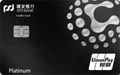 """浦发银行""""我""""系列GEEK主题信用卡(云栖纪念版)"""