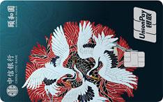 中信银行颐和园主题信用卡(颐和六景系列-六合仙鹤)