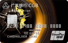 广发银行车主信用卡(金卡)
