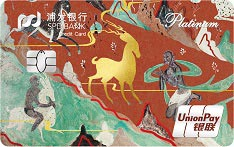 浦发银行敦煌文化主题信用卡-灵犀传奇《鹿王本生》