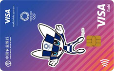 农业银行Visa奥运信用卡(吉祥物版-金卡)