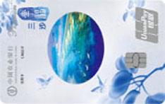 农业银行燃梦信用卡(海南三沙版)