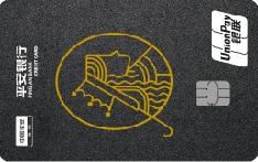 平安银行情侣信用卡(Queen)