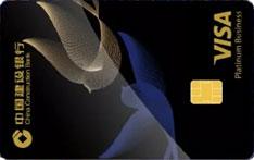 建设银行龙卡畅享信用卡