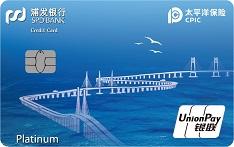 浦发银行太平洋保险京城联名信用卡