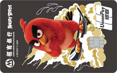 招商银行愤怒的小鸟联名信用卡(胖红卡)