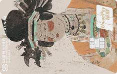民生银行国宝系列主题信用卡-致敬敦煌系列(供养人)