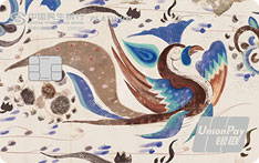 民生银行国宝系列主题信用卡-致敬敦煌系列(青鸾展翅)