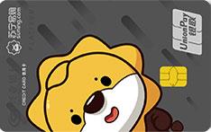 兴业银行苏宁易购联名信用卡(精英版-白金卡)