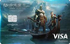 交通银行PlayStation主题信用卡(战船系列)