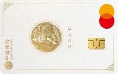 中信银行颜卡标准信用卡(万事达版-金卡)